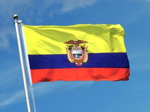 Qué se celebra el 26 de septiembre en Ecuador