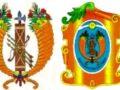 Reseña Histórica del Escudo de Ecuador